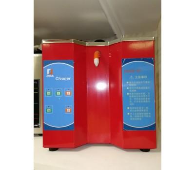 Парогенератор DSA-50SU +2 УЗВ мойки